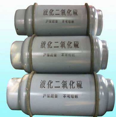 99.5% Purity SO2 Liquid Sulfur Dioxide Gas CAS 7446-09-5 For Preservative Reducing Agent